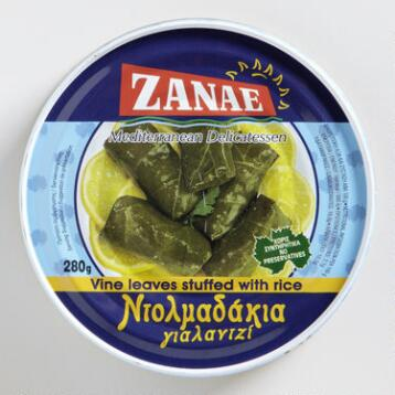 Zanae Vine Leaves Stuffed with Rice, Set of 6